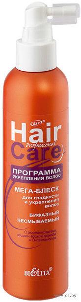 """Средство для волос """"Мега-блеск. Для гладкости и укрепления"""" (200 мл) — фото, картинка"""