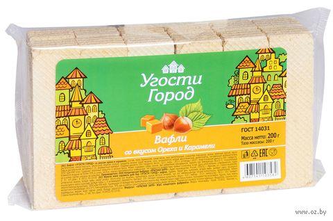 """Вафли """"Угости город. Со вкусом ореха и карамели"""" (200 г) — фото, картинка"""
