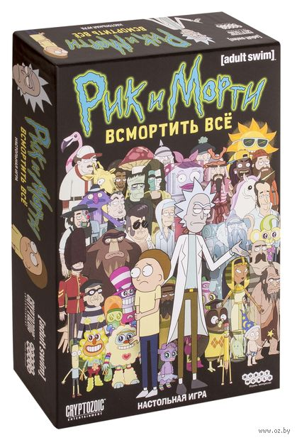 Rick and Morty: Total Rickall Card Game — фото, картинка