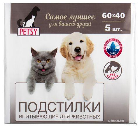 """Пеленки для животных """"Petsy"""" (5 шт.; 600х400 мм) — фото, картинка"""