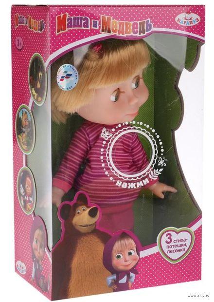 "Кукла ""Маша и Медведь. Маша в свитере"" (арт. 83033SW (18)) — фото, картинка"