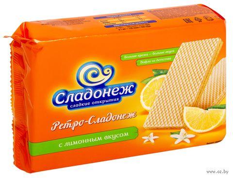 """Вафли """"Ретро-Сладонеж. С лимонным вкусом"""" (300 г) — фото, картинка"""