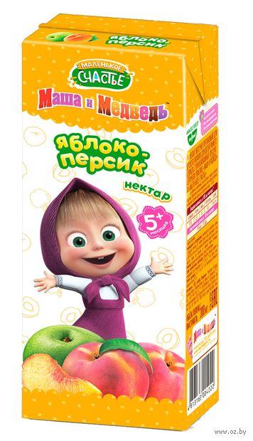 """Нектар детский Маленькое счастье """"Яблоко-персик"""" (200 мл) — фото, картинка"""
