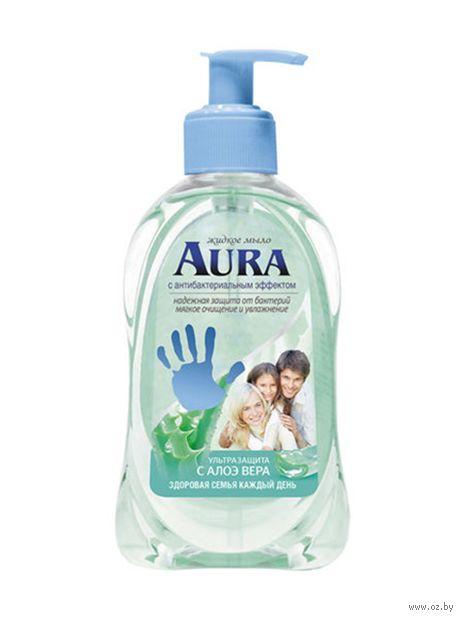 """Жидкое мыло """"Aura. Алоэ вера"""" (300 мл) — фото, картинка"""