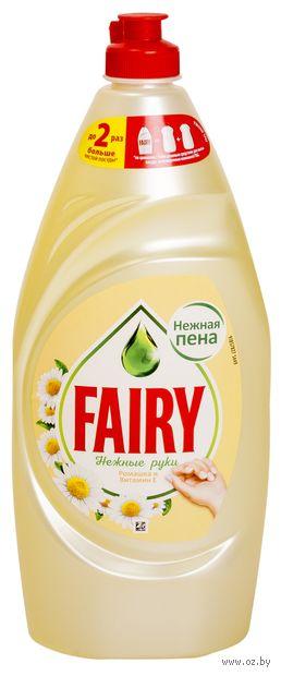 """Средство для мытья посуды """"Нежные руки. Ромашка и витамин Е"""" (900 мл) — фото, картинка"""