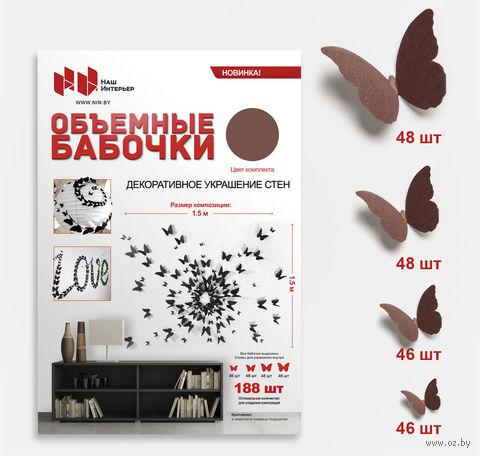 "Набор наклеек на стену ""Бабочка"" (188 шт.; бронзовый) — фото, картинка"
