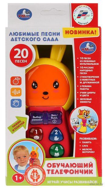 """Музыкальная игрушка """"Обучающий телефончик"""" (со световыми эффектами) — фото, картинка"""
