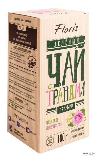 """Чай зеленый листовой """"Floris. С липой и розой"""" (100 г) — фото, картинка"""