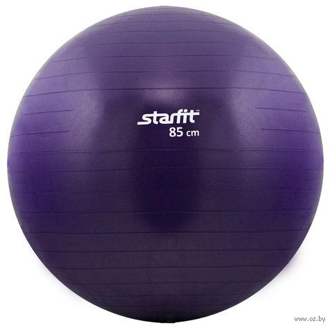 Мяч гимнастический GB-101 (85 см; фиолетовый) — фото, картинка