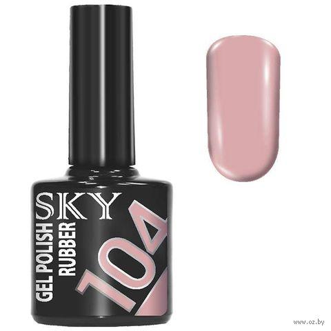 """Гель-лак для ногтей """"Sky"""" тон: 104 — фото, картинка"""