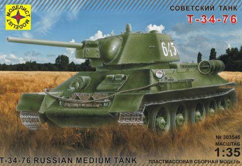 """Танк """"Т-34-76"""" (масштаб: 1/35) — фото, картинка"""