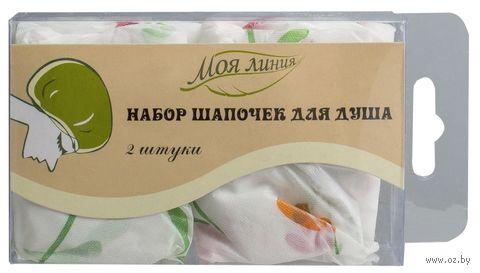 Набор шапочек для душа пластмассовых (2 шт, 38/15 см, арт. BA51332)