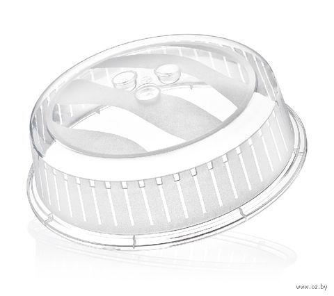 Крышка для микроволновой печи (26 см)