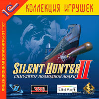 Silent Hunter 2