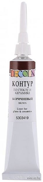 """Контур по стеклу и керамике """"Decola"""" (коричневый; 18 мл) — фото, картинка"""