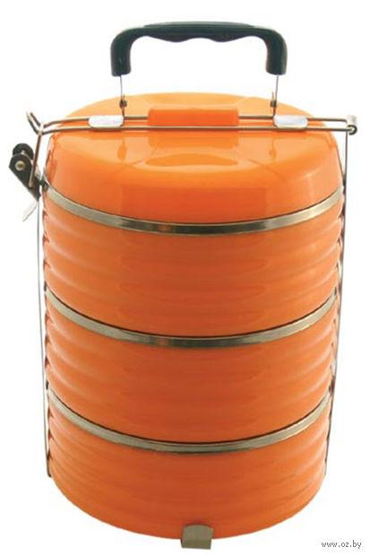 Набор контейнеров для еды (3 шт.; 0,6 л) — фото, картинка