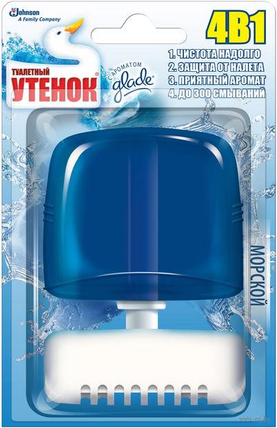 """Подвесной очиститель для унитаза """"Морской"""" (55 мл) — фото, картинка"""