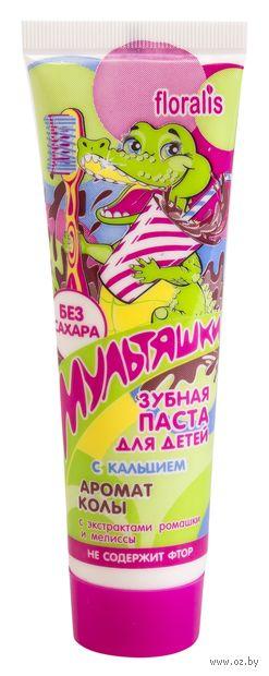 """Зубная паста детская с кальцием """"Кола"""" (60 мл)"""