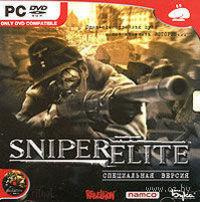 Sniper Elite (DVD)
