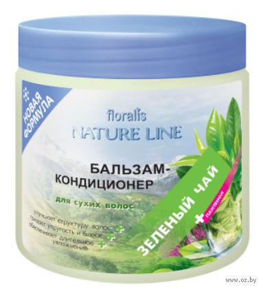 """Бальзам-кондиционер для волос """"Зеленый чай"""" (500 мл)"""