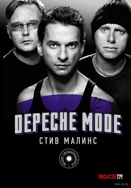 Depeche Mode — фото, картинка