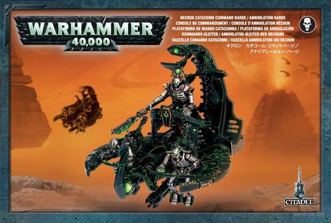 Warhammer 40.000. Necrons. Catacomb Command Barge/Annihilation Barge (49-12) — фото, картинка