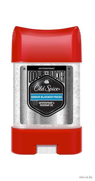 """Дезодорант-антиперспирант для мужчин """"Odour Blocker Fresh"""" (стик; 70 мл) — фото, картинка"""