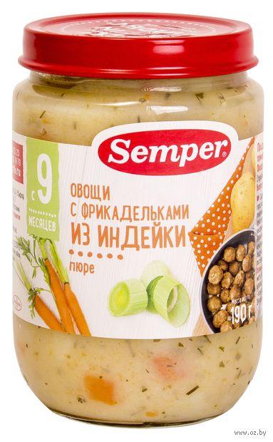 """Детское пюре Semper """"Овощи с фрикадельками из индейки"""" (190 г) — фото, картинка"""