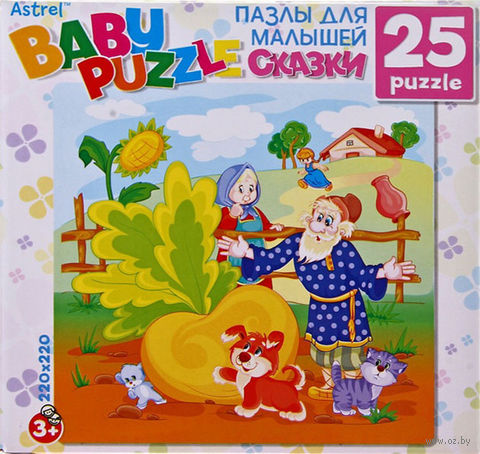 "Пазл ""Baby Puzzle. Репка"" (25 элементов)"