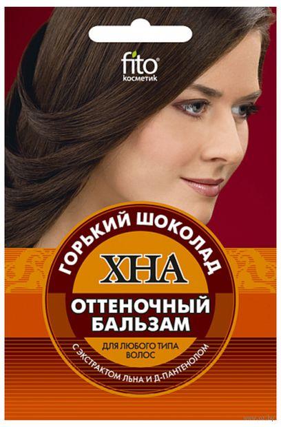 "Оттеночный бальзам-хна ""Горький шоколад"" (50 мл)"