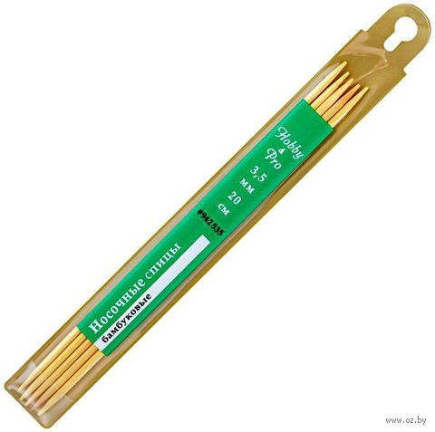 Спицы чулочные для вязания (бамбук; 3,5 мм; 20 см) — фото, картинка