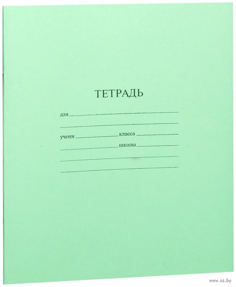Тетрадь в клетку (12 листов) — фото, картинка