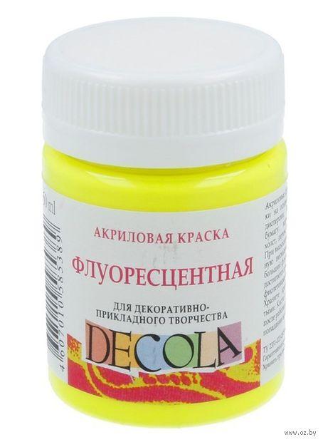 """Краска акриловая флуоресцентная """"Decola"""" (лимонная; 50 мл) — фото, картинка"""