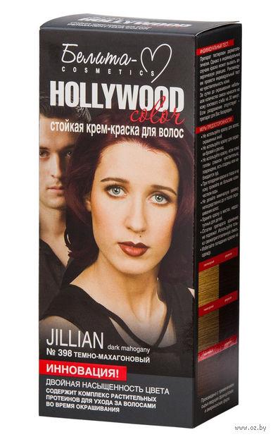 """Крем-краска для волос """"Hollywood color"""" тон: 398, джиллиан — фото, картинка"""