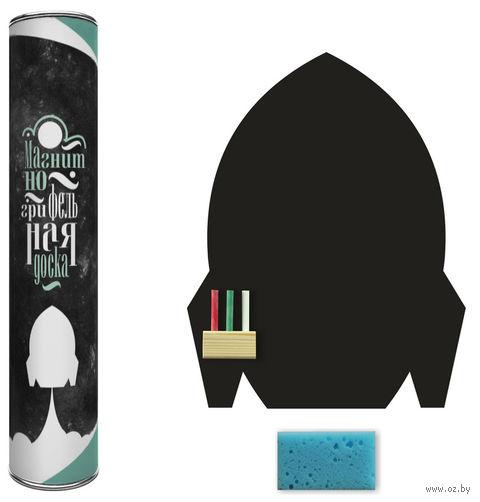 "Магнитно-грифельная доска на холодильник ""Ракета"" — фото, картинка"