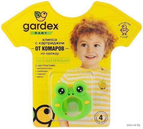 """Средство от комаров детское """"Gardex. Baby"""" — фото, картинка"""