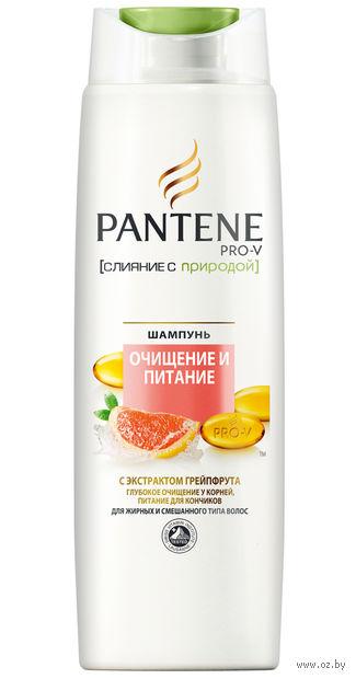 """Шампунь PANTENE PRO-V """"Очищение и Питание"""" (250 мл)"""
