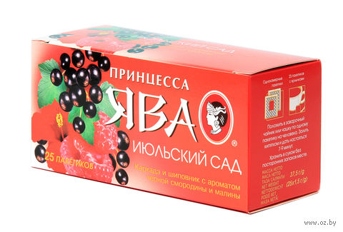"""Чай красный """"Принцесса Ява. Июльский сад"""" (25 пакетиков) — фото, картинка"""
