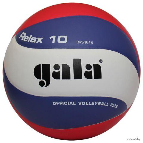 """Мяч волейбольный Gala """"Relax 10"""" №5 — фото, картинка"""