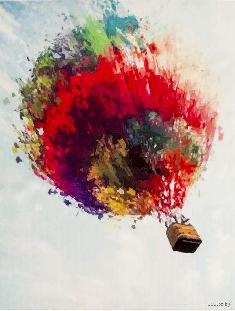 "Картина по номерам ""Полет на воздушном шаре"" (400х500 мм) — фото, картинка"