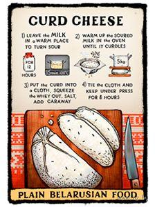 "Магнит на холодильник ""Простая Беларуская ежа. Curd cheese"" (арт. 16.2101) — фото, картинка"
