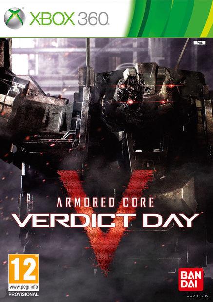 Armored Core: Verdict Day (Xbox 360)