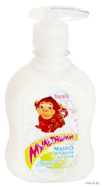 """Жидкое мыло детское """"Нежность молока"""" (330 мл) — фото, картинка"""