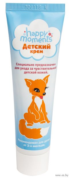 """Крем """"Детский"""" (45 мл)"""