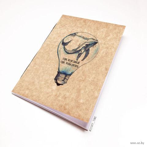 "Блокнот крафт ""Lumen. Гореть"" (А7; арт. 779) — фото, картинка"