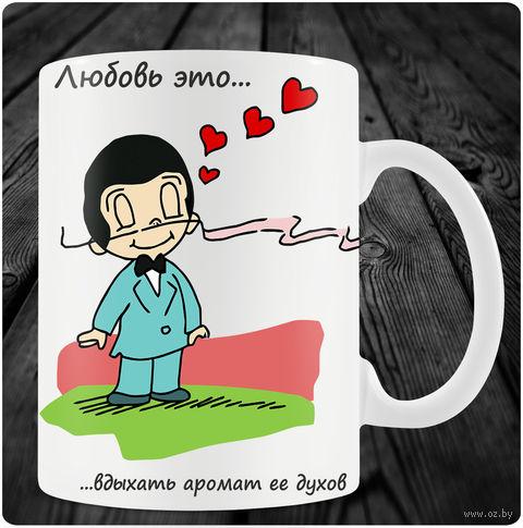 "Кружка ""Love is"" (art.7)"
