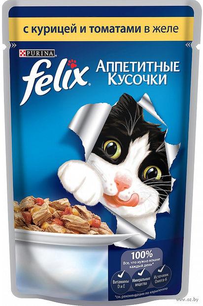 """Пресервы для кошек """"Аппетитные кусочки"""" (85 г; курица и томаты в желе) — фото, картинка"""
