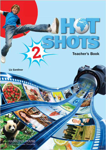 Hot Shots 2. Teacher's Book — фото, картинка