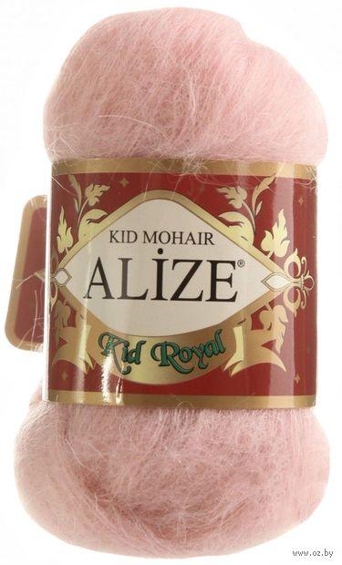 ALIZE. Kid Royal №161 (25 г; 250 м) — фото, картинка