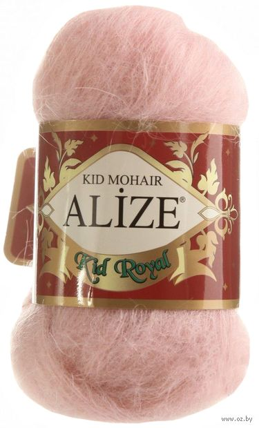 "Пряжа ""ALIZE. Kid Royal №161"" (25 г; 250 м) — фото, картинка"